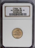 Flying Eagle Cents: , 1858 1C Small Letters MS64 NGC. Low Leaves Reverse. A crisply struck and shimmering almond-gold Choice Flying Eagle cent. C...