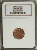 1916-S 1C MS65 Red and Brown NGC. Although readily affordable in grades through Choice Mint State, this issue is a prize...