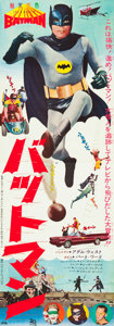 "Movie Posters:Action, Batman (20th Century Fox, 1966). Japanese STB (20"" X 57"").. ..."