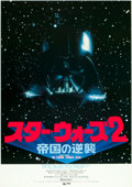 """Movie Posters:Science Fiction, The Empire Strikes Back (20th Century Fox, 1980). Japanese B1 (40""""X 29"""") Advance. From the collection of the late John L...."""