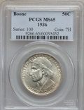 Commemorative Silver: , 1936 50C Boone MS65 PCGS. PCGS Population (734/376). NGC Census:(572/302). Mintage: 12,012. Numismedia Wsl. Price for prob...