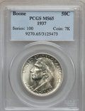 Commemorative Silver: , 1937 50C Boone MS65 PCGS. PCGS Population (748/460). NGC Census:(551/312). Mintage: 9,810. Numismedia Wsl. Price for probl...