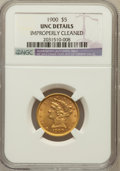 Liberty Half Eagles, 1900 $5 -- Improperly Cleaned -- NGC Details. UNC. NGC Census:(256/13745). PCGS Population (298/7450). Mintage: 1,405,...
