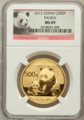 China:People's Republic of China, 2012 500 Yuan Gold Panda MS69 NGC. PCGS Population (334/115). (#509876)...