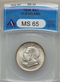 Commemorative Silver: , 1936 50C Cleveland MS65 ANACS. NGC Census: (1917/559). PCGSPopulation (2121/659). Mintage: 50,030. Numismedia Wsl. Price f...
