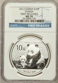 China:People's Republic of China, 2012 S10Y Panda First Releases MS70 NGC. NGC Census: (0). PCGS Population (0). (#662012)...