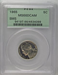 1965 5C SMS MS66 Deep Cameo PCGS. Quite reflective with great contrast, close to a proof except for the strike. Patchy l...