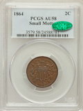 Two Cent Pieces: , 1864 2C Small Motto AU58 PCGS. CAC. PCGS Population (34/120). NGCCensus: (22/209). Mintage: 19,847,500. Numismedia Wsl. Pr...
