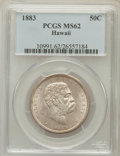 Coins of Hawaii, 1883 50C Hawaii Half Dollar MS62 PCGS....