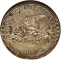 Patterns: , 1858 P1C Flying Eagle Cent, Judd-202, Pollock-245, R.5, PR64 NGC. This rare pattern has much the same designs as on a regul...