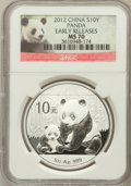 China:People's Republic of China, 2012< B10Y Panda, Early Releases MS70 NGC. NGC Census: (0). PCGS Population (0). (#662012)...