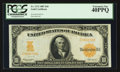 Large Size:Gold Certificates, Fr. 1172 $10 1907 Gold Certificate PCGS Extremely Fine 40PPQ.. ...