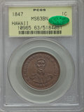 Coins of Hawaii, 1847 1C Hawaii Cent MS63 Brown PCGS. CAC. M. 2CC-2....