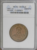 Coins of Hawaii: , 1847 1C Hawaii Cent--Cleaned--ANACS. MS60 Details. Crosslet 4, 15berries. M. 2CC-2. This light tan example is sharply deta...