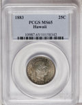 Coins of Hawaii: , 1883 25C Hawaii Quarter MS65 PCGS. Of the 500,000 pieces minted ofthis issue, most were melted in subsequent years. This i...