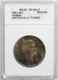 Coins of Hawaii: , 1883 50C Hawaii Half Dollar--Artificially Toned--ANACS. MS60Details. The surfaces of this example have full luster beneath...