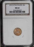 Commemorative Gold: , 1915-S G$1 Panama-Pacific Gold Dollar MS64 NGC. Delicate rose-goldiridescence adds a warm glow to this popular commemorati...