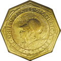 Commemorative Gold: , 1915-S $50 Panama-Pacific 50 Dollar Octagonal AU58 PCGS. Fullylustrous and brilliant with satiny yellow-gold surfaces and ...