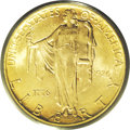 Commemorative Gold: , 1926 $2 1/2 Sesquicentennial MS65 PCGS. As expected from the largermintage in excess of 46,000 pieces, more Mint State exa...