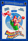 "Movie Posters:Animation, Rollercoaster Rabbit (Buena Vista, 1990). Spanish Language One Sheet (27"" X 40"") SS. Animation.. ..."