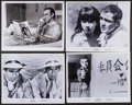 """Movie Posters:James Bond, You Only Live Twice and Other Lot (United Artists, 1967). Photos(11) (8"""" X 10"""") and (4) (7.5"""" X 9.5""""). James Bond.. ... (Total: 15Items)"""