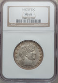 Barber Half Dollars: , 1912-D 50C MS61 NGC. NGC Census: (18/268). PCGS Population(12/347). Mintage: 2,300,800. Numismedia Wsl. Price for problem ...