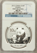 China:People's Republic of China, 2012 10Y Panda First Releases MS70 NGC. NGC Census: (0). PCGS Population (0). (#662012)...