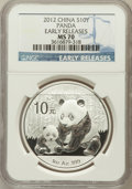 China:People's Republic of China, 2012 10Y Panda Early Releases MS70 NGC. NGC Census: (0). PCGS Population (0). (#662012)...
