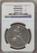 Seated Dollars: , 1859-O $1 -- Scratches -- NGC Details. AU. NGC Census: (16/415).PCGS Population (43/549). Mintage: 360,000. Numismedia Wsl...
