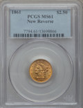 Liberty Quarter Eagles: , 1861 $2 1/2 New Reverse, Type Two MS61 PCGS. PCGS Population(106/467). NGC Census: (386/673). Mintage: 1,283,878. Numismed...
