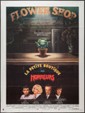 "Movie Posters:Musical, Little Shop of Horrors (Warner-Columbia Film, 1987). French Grande(47"" X 62.5""). Musical.. ..."