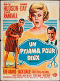 """Movie Posters:Comedy, Lover Come Back (Universal International, 1962). French Grande(46.5"""" X 63""""). Comedy.. ..."""