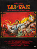 "Movie Posters:Adventure, Tai-Pan (DeLaurentis, 1986). French Grande (46"" X 62""). Adventure....."