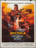 "Movie Posters:Science Fiction, Star Trek II: The Wrath of Khan (Paramount, 1982). French Grande(47"" X 62.5""). Science Fiction.. ..."