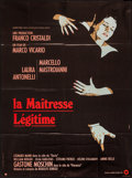 "Movie Posters:Comedy, Wifemistress (Warner, 1978). French Grande (46"" X 62""). Comedy....."