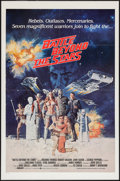 "Movie Posters:Science Fiction, Battle Beyond the Stars (New World, 1980). One Sheet (27"" X 41"")Alternate Cast Style. Science Fiction.. ..."