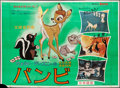 "Movie Posters:Animation, Bambi (Walt Disney, R-1966). Large Japanese Poster (62"" X 86""). Animation.. ..."