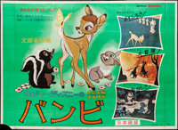"Bambi (Walt Disney, R-1966). Large Japanese Poster (62"" X 86""). Animation"