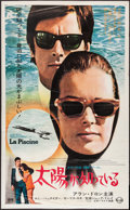 "Movie Posters:Crime, La Piscine (Herald, 1969). Japanese B0 (38"" X 62""). Crime.. ..."