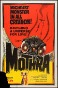"""Movie Posters:Science Fiction, Mothra (Columbia, 1962). One Sheet (27"""" X 41"""") and Lobby Cards (2) (11"""" X 14""""). Science Fiction.. ... (Total: 3 Items)"""