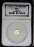 California Fractional Gold: , 1875 25C Liberty Octagonal 25 Cents, BG-777, Low R.7, MS63 NGC. Arare California fractional gold variety with satiny, near...