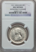 Commemorative Silver: , 1921 50C Missouri -- Improperly Cleaned -- NGC Details. Unc. NGCCensus: (5/1852). PCGS Population (16/1812). Mintage: 10,4...