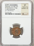Ancients:Ancient Lots  , Ancients: JUDAEA - ROMAN EMPIRE. Assortment of eight (8) BI and Æ coins graded by NGC.... (Total: 8 items)