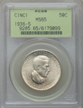 Commemorative Silver: , 1936-S 50C Cincinnati MS65 PCGS. PCGS Population (250/52). NGCCensus: (177/20). Mintage: 5,006. Numismedia Wsl. Price for ...