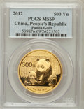 China:People's Republic of China, 2012 500 Yuan Gold Panda MS69 PCGS. PCGS Population (334/114). (#509876)...