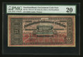 Canadian Currency: , St. John's, NF- Newfoundland Government Cash Note 25¢ 1911-12 ChNF-7b. ...