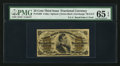 Fractional Currency:Third Issue, Fr. 1299 25¢ Third Issue PMG Gem Uncirculated 65 EPQ.. ...