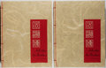 Books:Literature Pre-1900, Shui Hu Chuan [Pearl Buck, translator]. SIGNED/LIMITED. All MenAre Brothers. The Limited Editions Club, 1948. ...