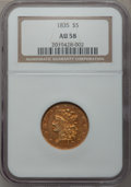 Classic Half Eagles, 1835 $5 AU58 NGC. Second Head, Breen-6505, McCloskey 3-D, R.3....