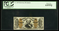 Fractional Currency:Third Issue, Fr. 1338 50¢ Third Issue Spinner PCGS Choice New 63PPQ.. ...